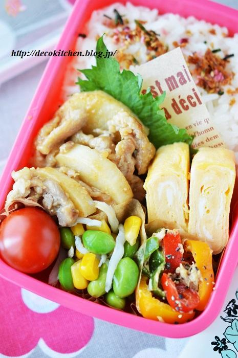 味噌炒め弁当6