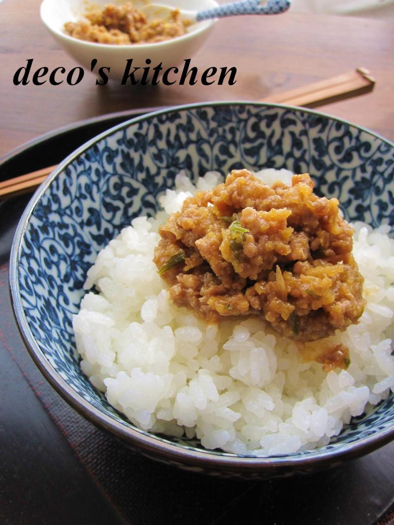 タバスコ肉味噌2