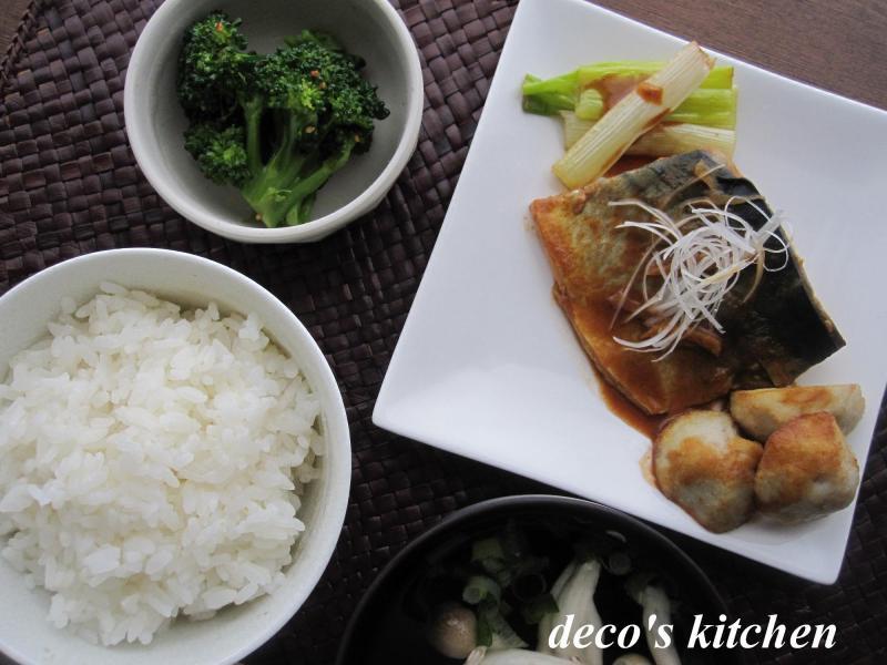 decoの小さな台所。-decoちゃん定食。ピリ辛サバの味噌にメインで。