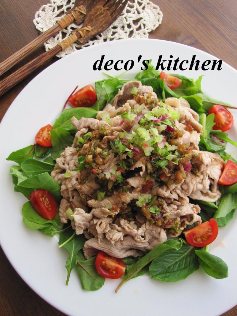 decoの小さな台所。-香味野菜もりもり豚しゃぶサラダ1