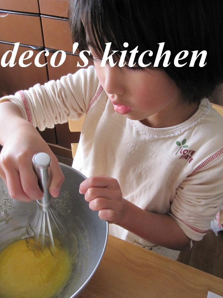 decoの小さな台所。-鯛焼き作り2