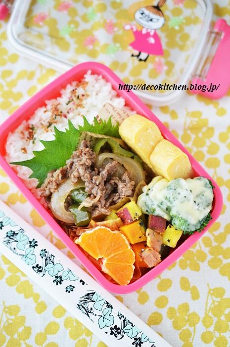 牛肉炒め弁当3