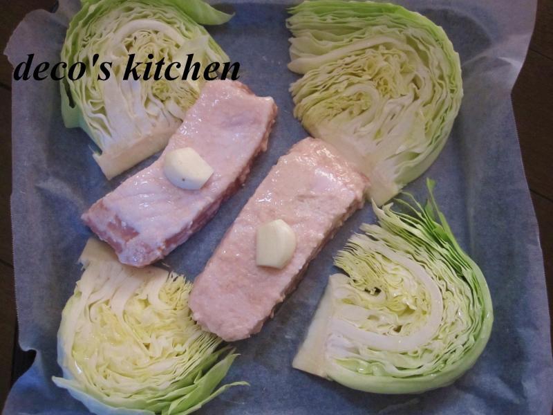 decoの小さな台所。-塩麹漬け豚肉のロースト5