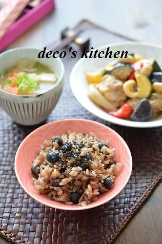 炒り黒豆ご飯1