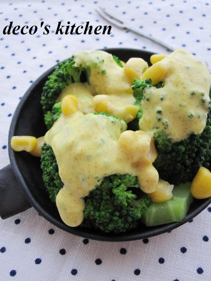 decoの小さな台所。-ブロッコリーとコーンのカレーチーズソース3