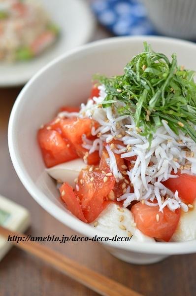 トマト漬け丼3