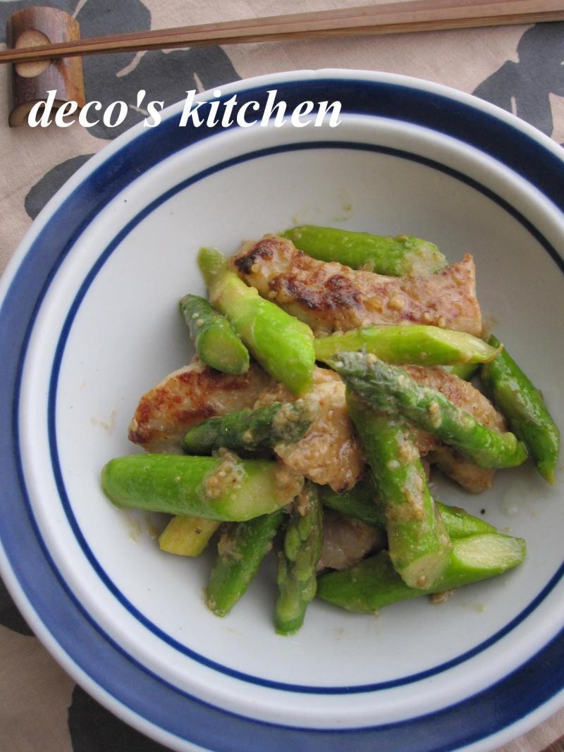 decoの小さな台所。-豚肉とアスパラの塩麹ごま炒め1