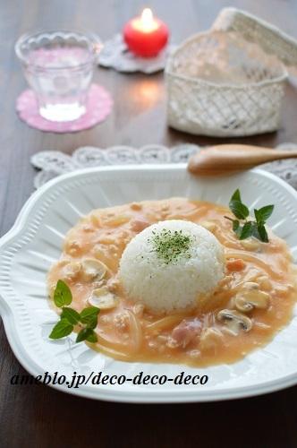 にんじんクリームライス1