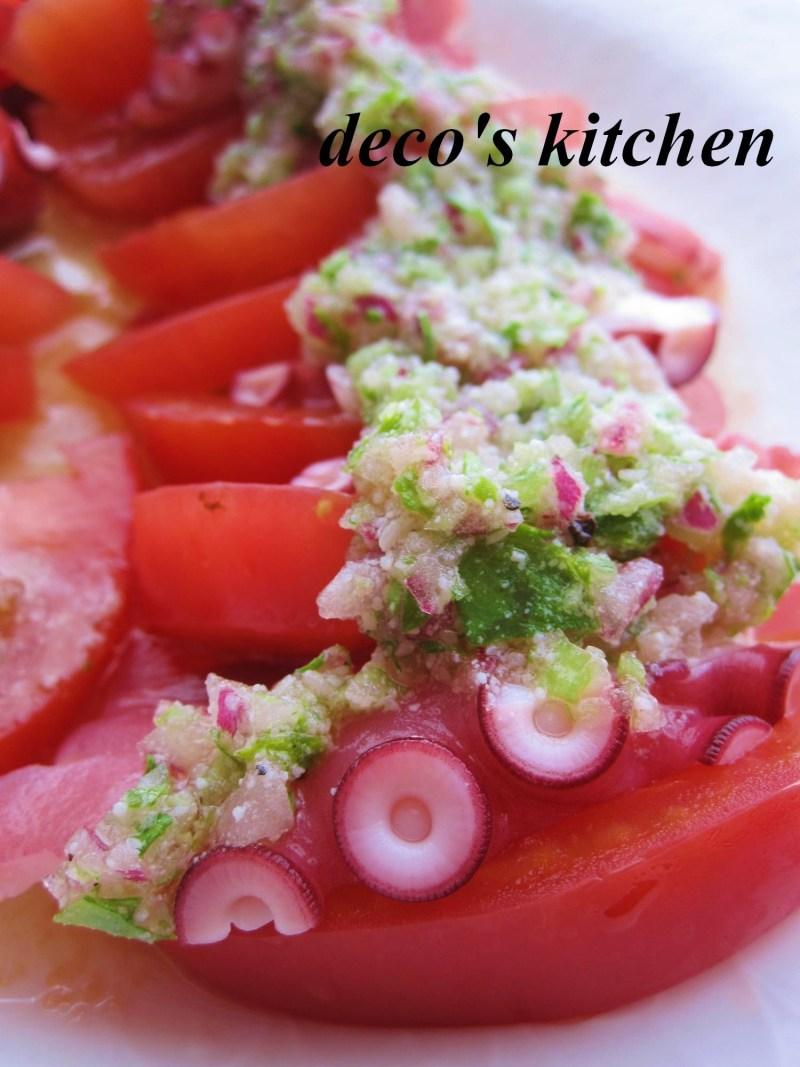 decoの小さな台所。-タコとトマトのマリネ5
