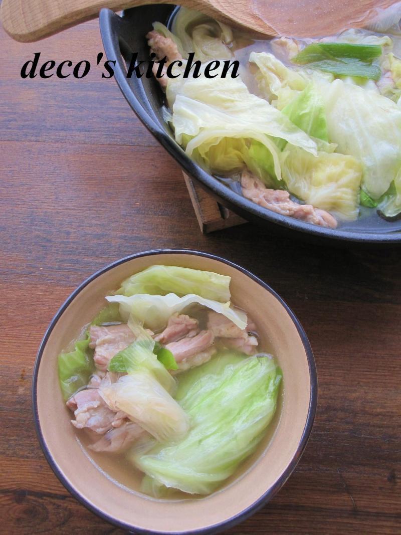 decoの小さな台所。-常春キャベツとせせりの、塩生姜鍋4