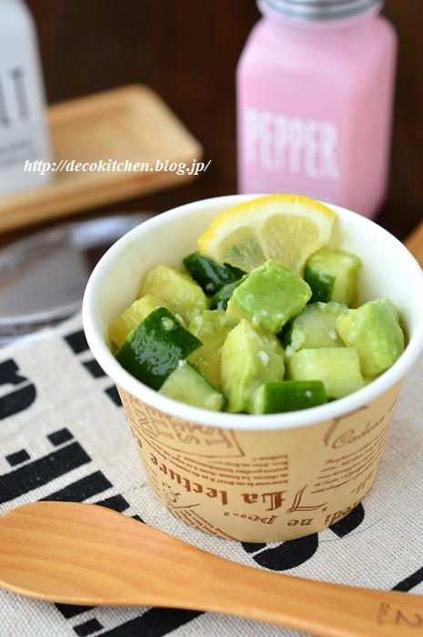 塩麹サラダ4