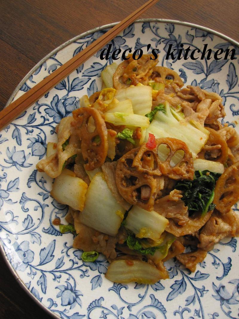 decoの小さな台所。-干し白菜と蓮根の醤油麹炒め2