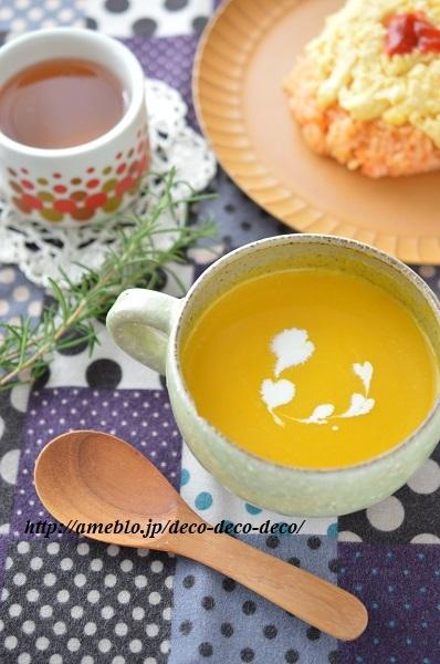かぼちゃスープ2