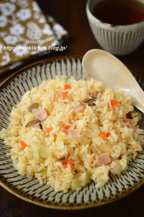 レンジ炒飯4
