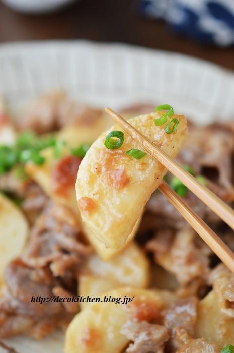 梅味噌炒め11