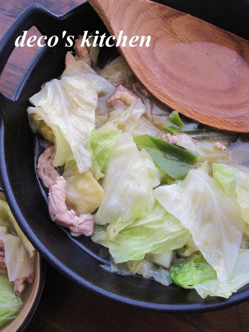 decoの小さな台所。-常春キャベツとせせりの、塩生姜鍋2