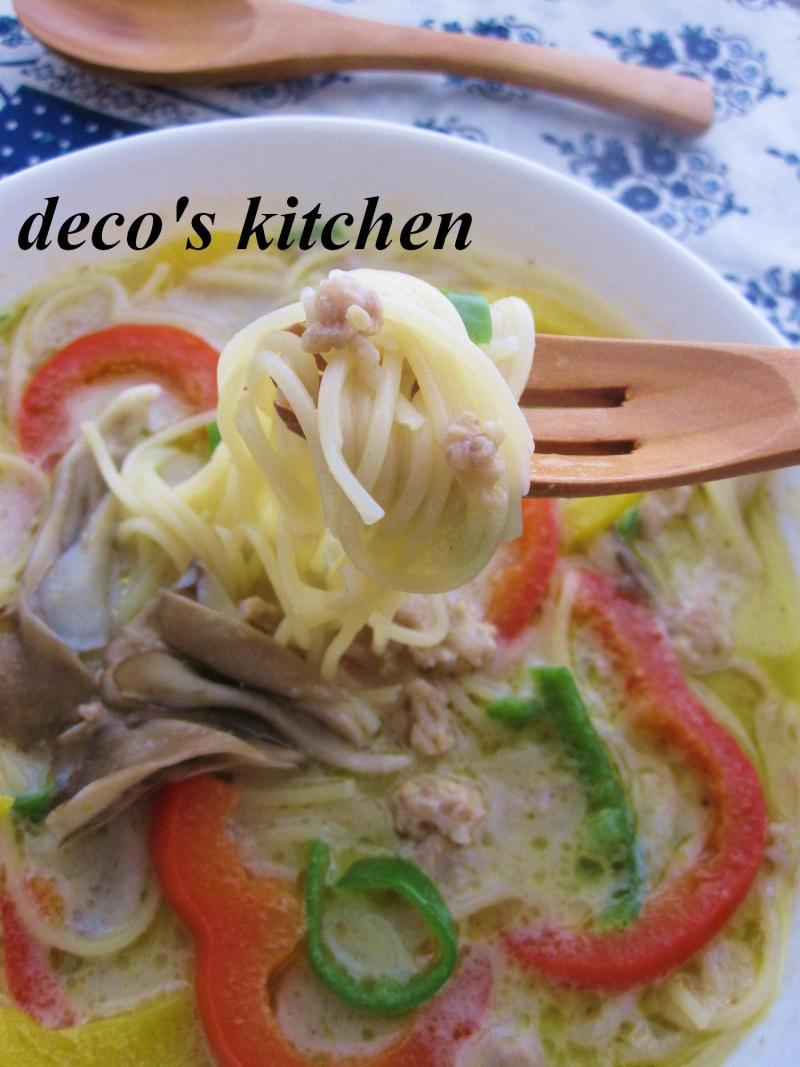 decoの小さな台所。-グリーンカレースープパスタ7