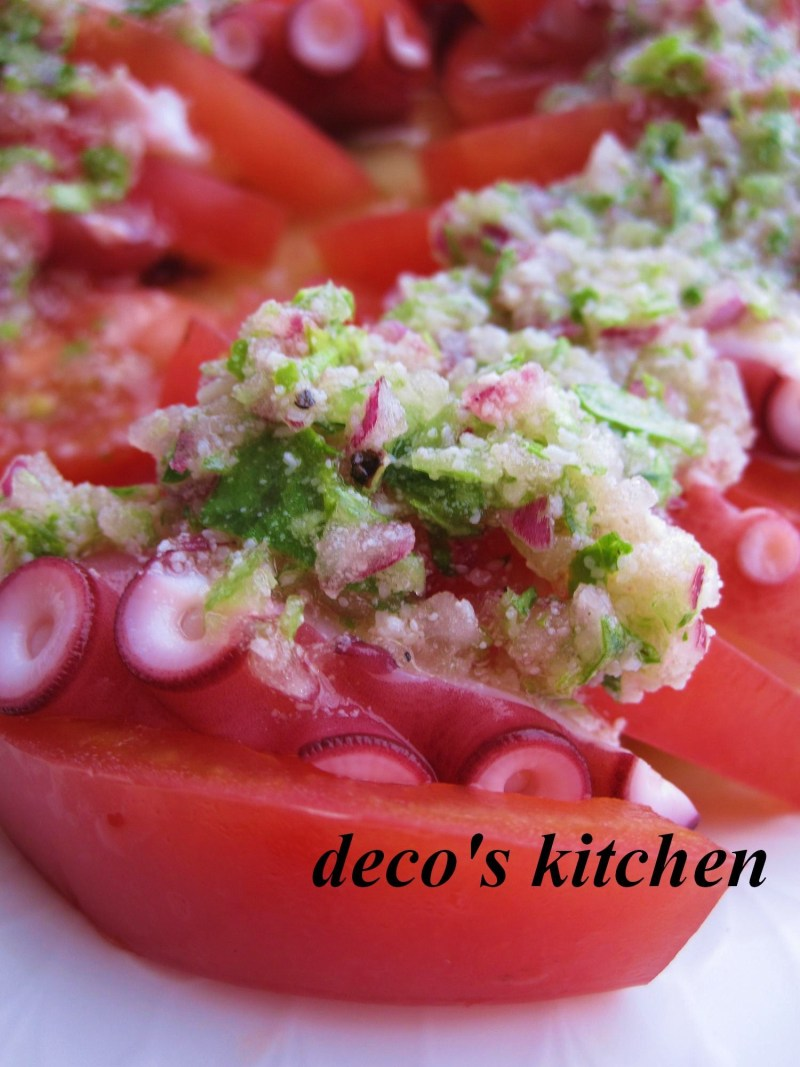 decoの小さな台所。-タコとトマトのマリネ4