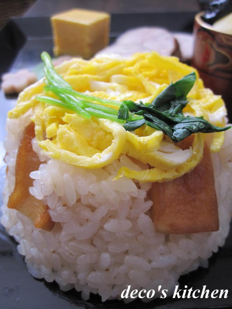 decoの小さな台所。-ささやかなお節~奈良漬のちらし寿司