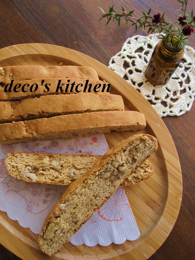 decoの小さな台所。-白味噌とくるみのビスコッティ3