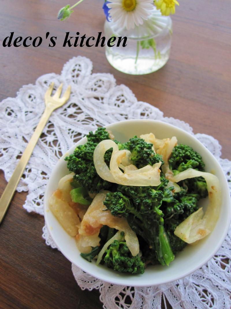 decoの小さな台所。-新玉ねぎとブロッコリーの梅味噌ごまマヨ2