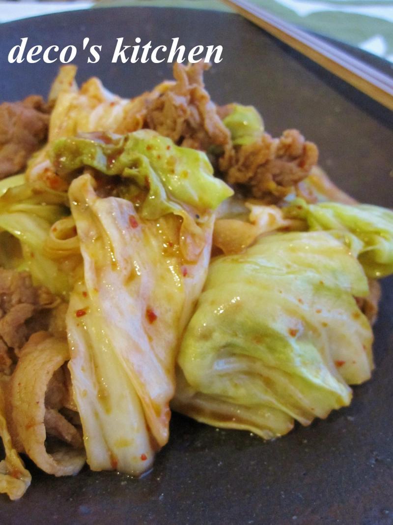 decoの小さな台所。-豚肉とキャベツのキムチ炒め5