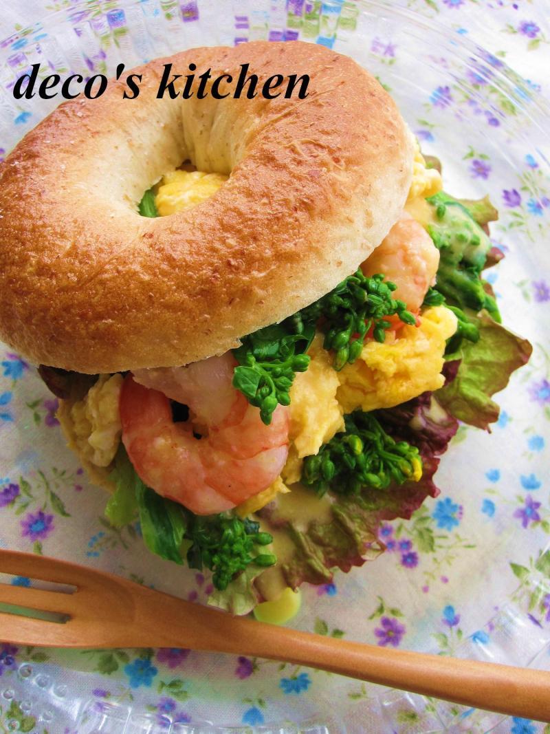 decoの小さな台所。-菜の花と海老と卵のベーグルサンド1