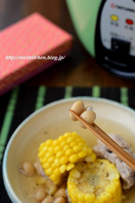 梅雨のスープ9