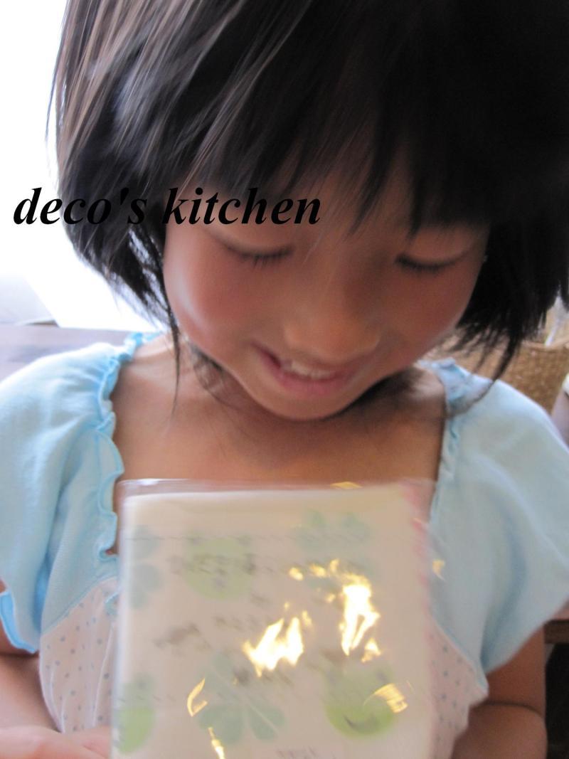 decoの小さな台所。-ゴンママさんからの贈り物10