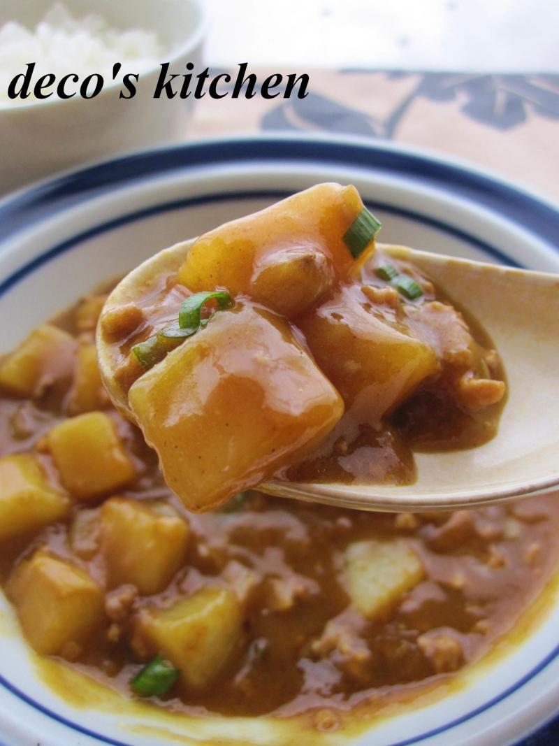decoの小さな台所。-長芋とねぎの豚ひきカレー5