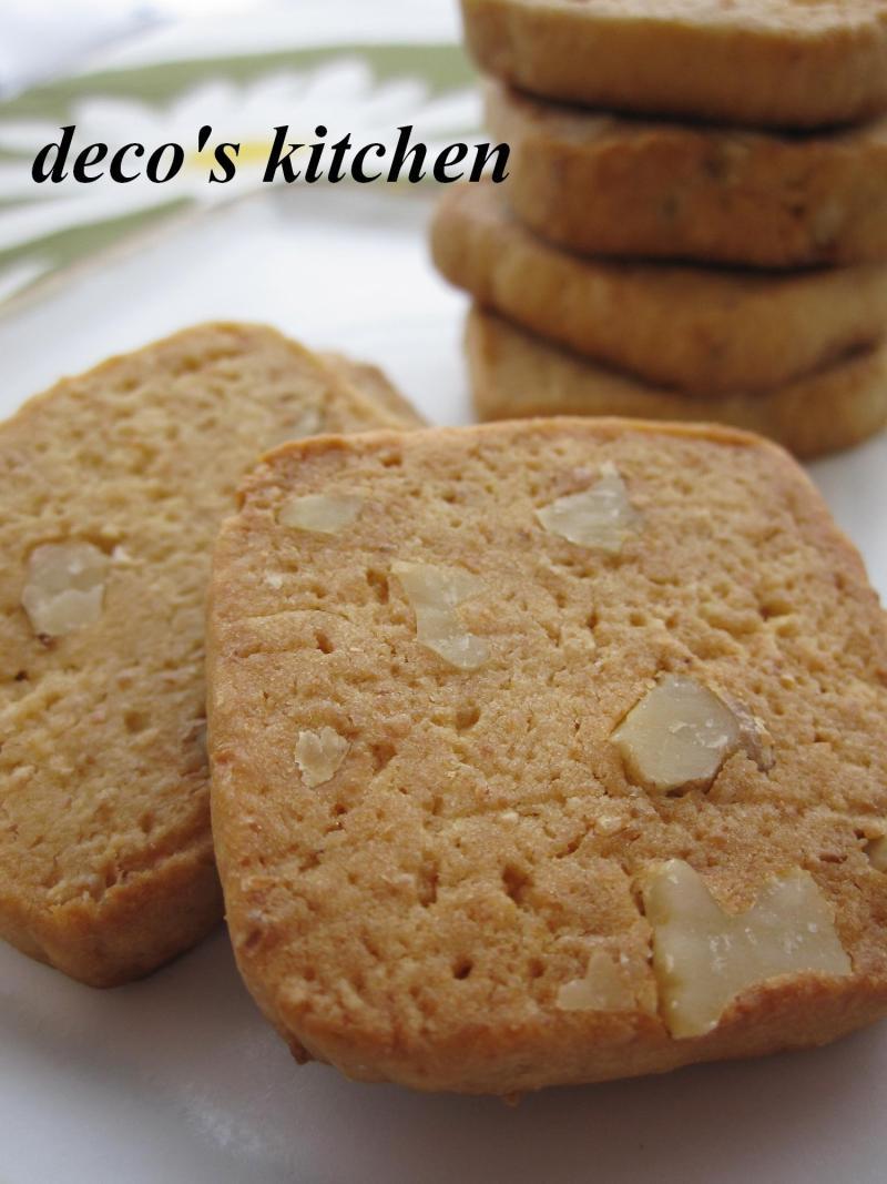 decoの小さな台所。-白味噌とくるみのミルクバタークッキー3
