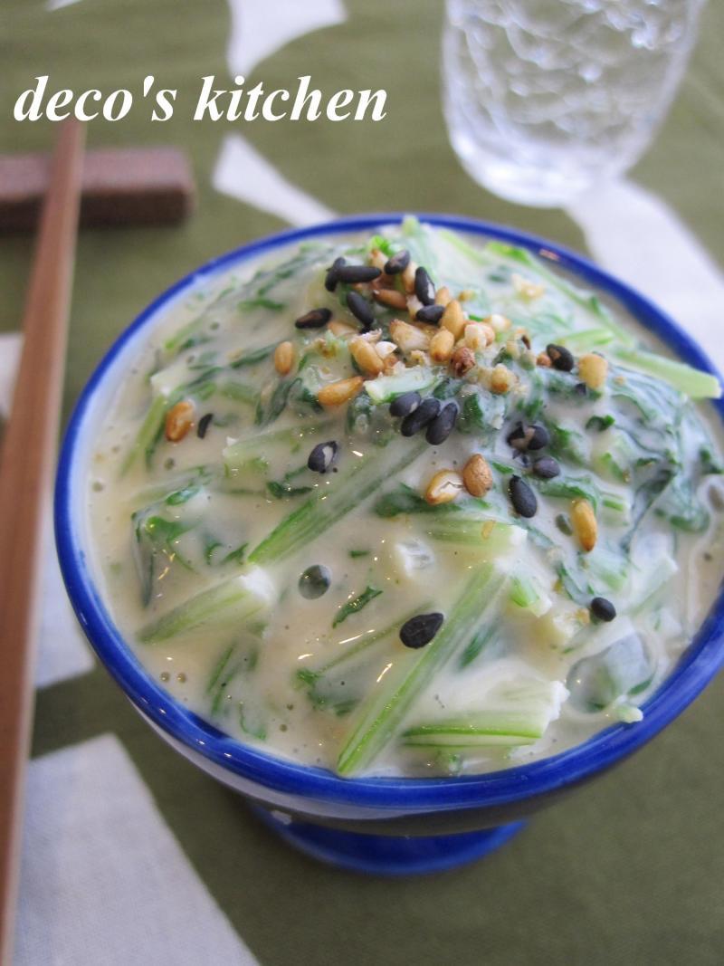 decoの小さな台所。-水菜の豆乳カラシ酢味噌和え2
