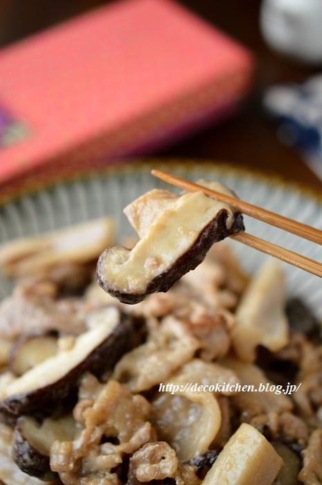 辛子マヨ醤油10