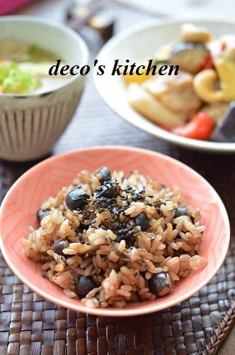 炒り黒豆ご飯3