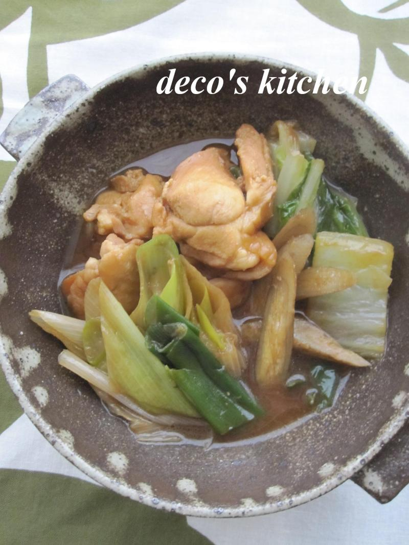 decoの小さな台所。-とりねぎごぼうの赤味噌煮込み1