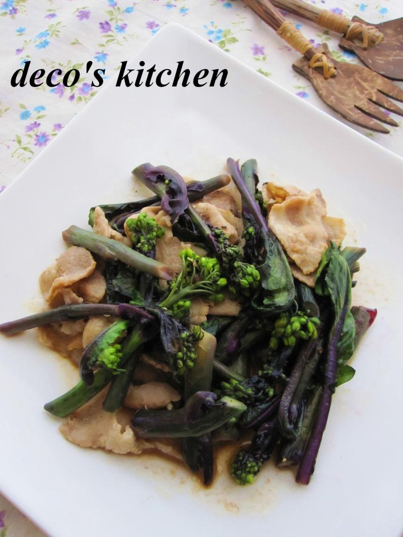 decoの小さな台所。-紅菜苔と豚肉のエスニック風炒め2