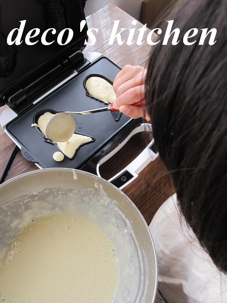 decoの小さな台所。-鯛焼き作り3
