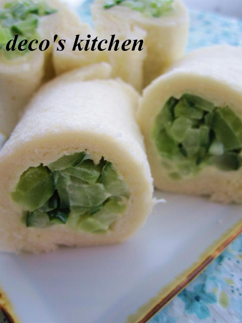 decoの小さな台所。-きゅうりロールサンド1