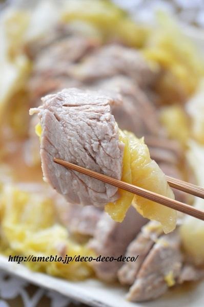 塩麹豚と白菜の蒸し煮7