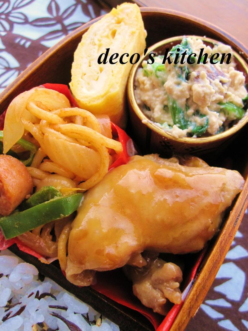 decoの小さな台所。-鶏肉のクリーム照り煮2