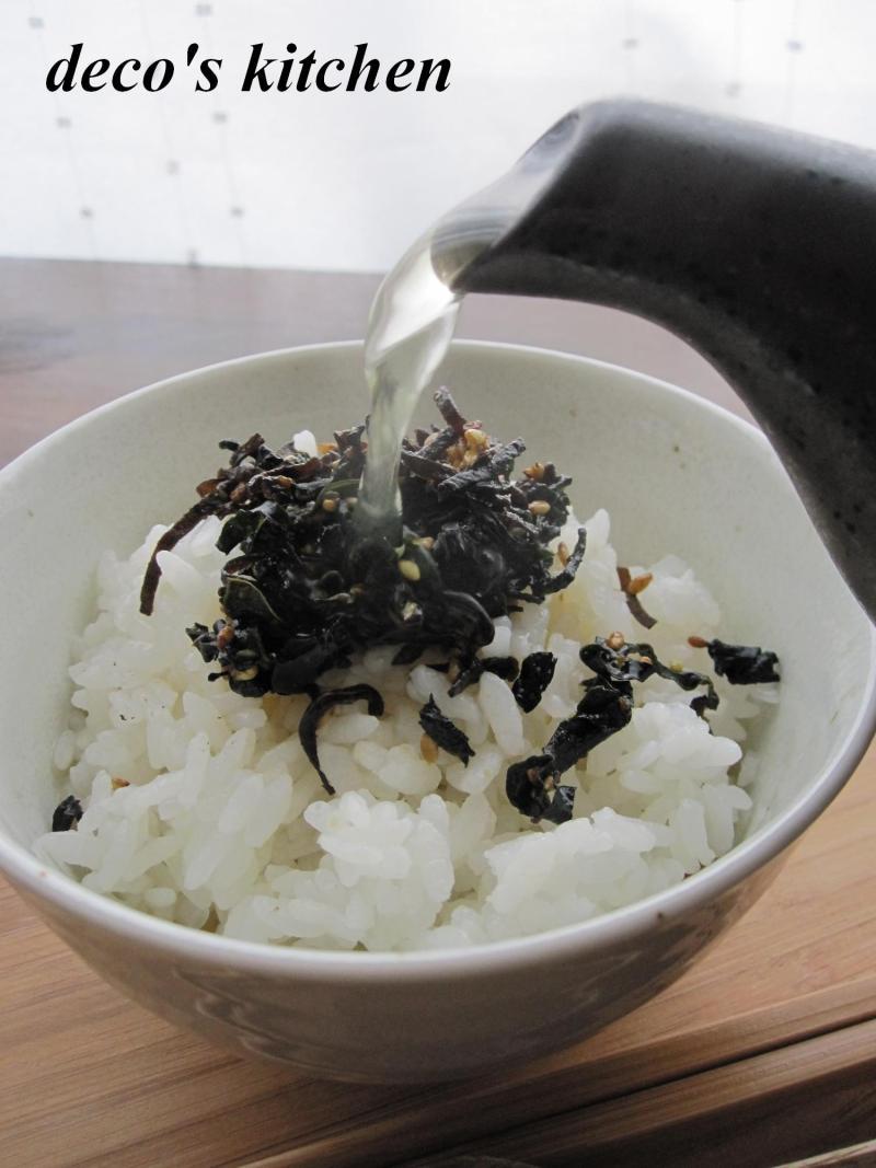 decoの小さな台所。-ぴりりっ柚子こしょう風味のお茶漬けのもと2