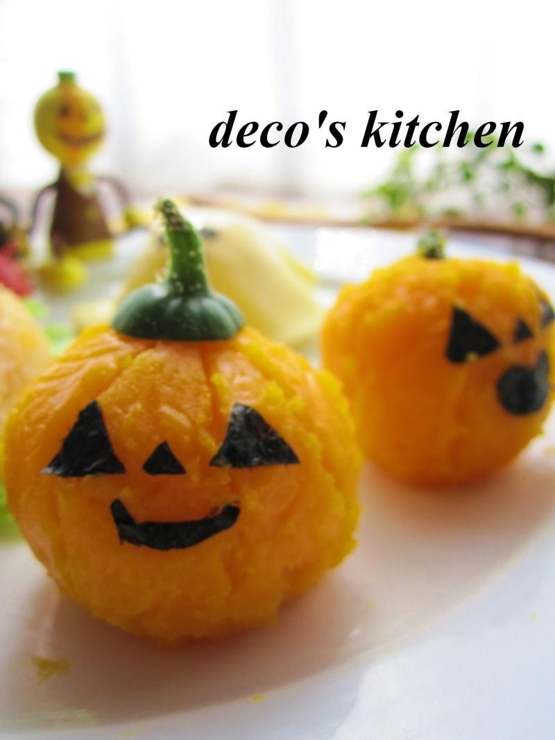 decoの小さな台所。-ハロウィン散らし寿司プレート6