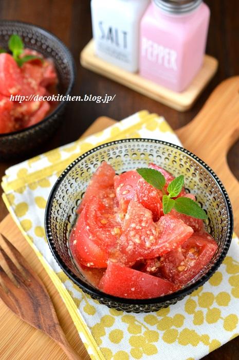トマトサラダ (2)