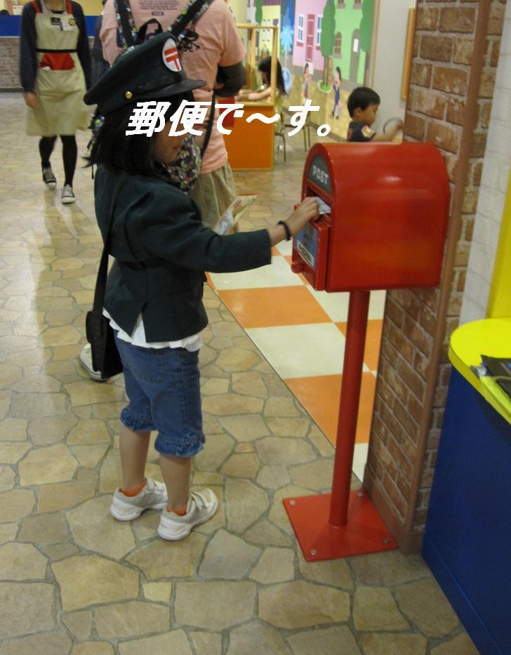 decoの小さな台所。-郵便です