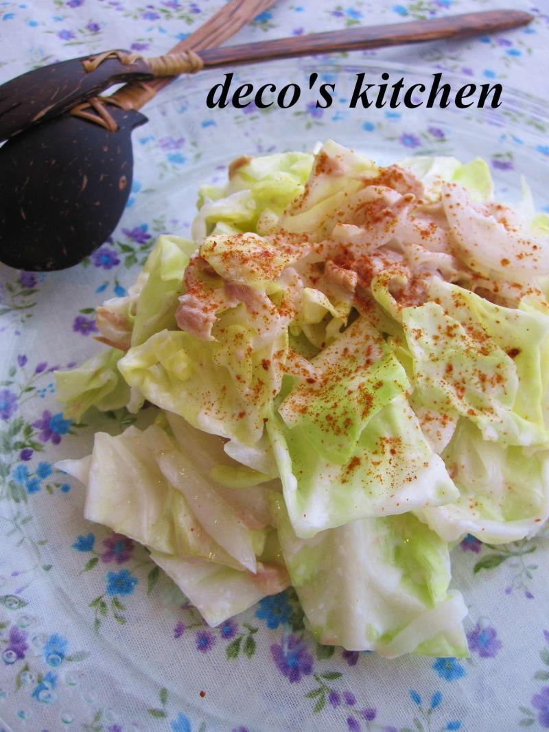 decoの小さな台所。-春キャベツと新たまねぎのサラダ1