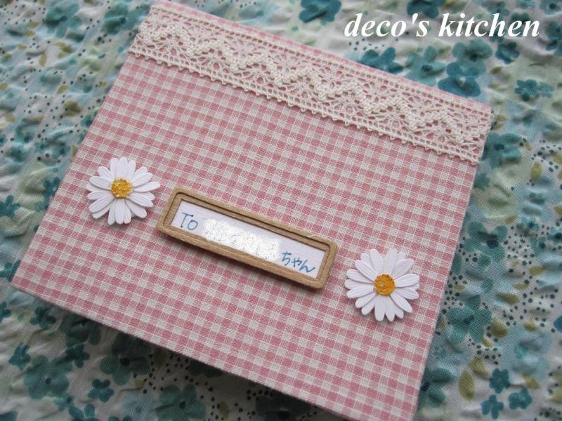 decoの小さな台所。-サクサク☆ココナッツクッキー。いただいたカード1