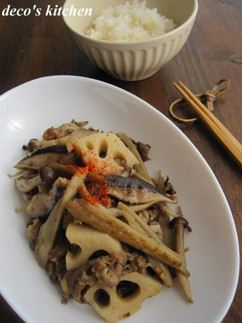decoの小さな台所。-きのこたっぷり♪根菜と牛肉の炒め煮。