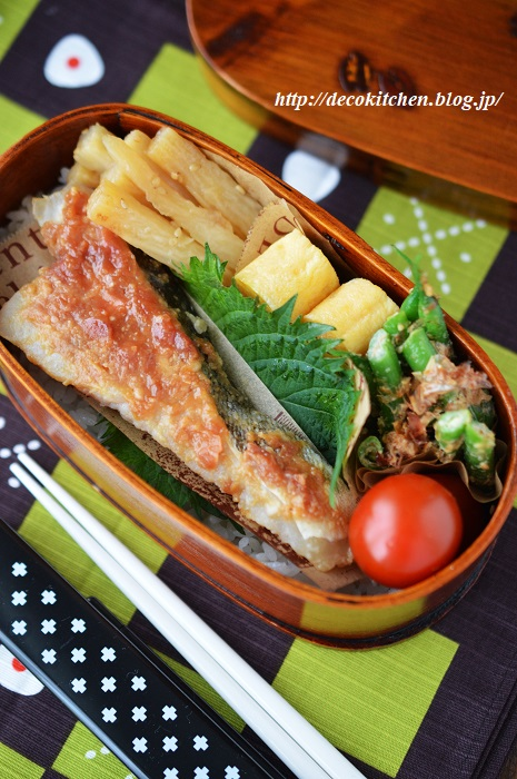 梅味噌焼き弁当1