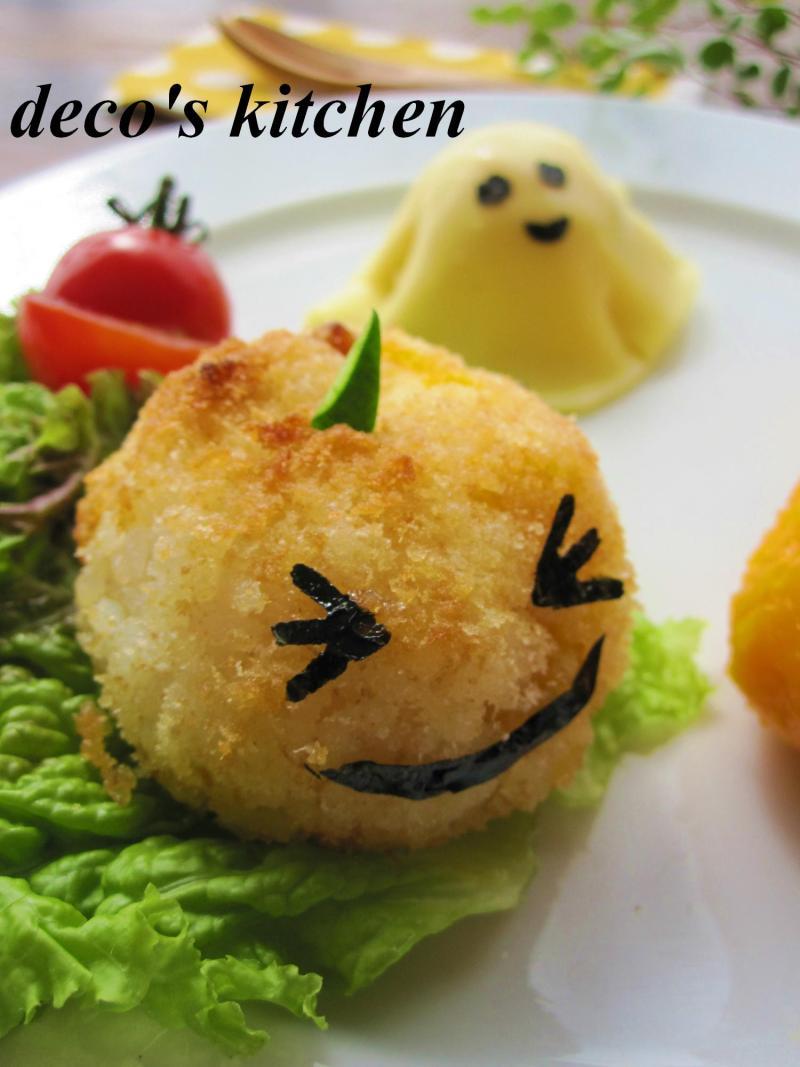decoの小さな台所。-ハロウィン散らし寿司プレート3