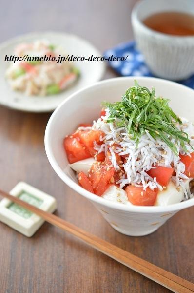トマト漬け丼2